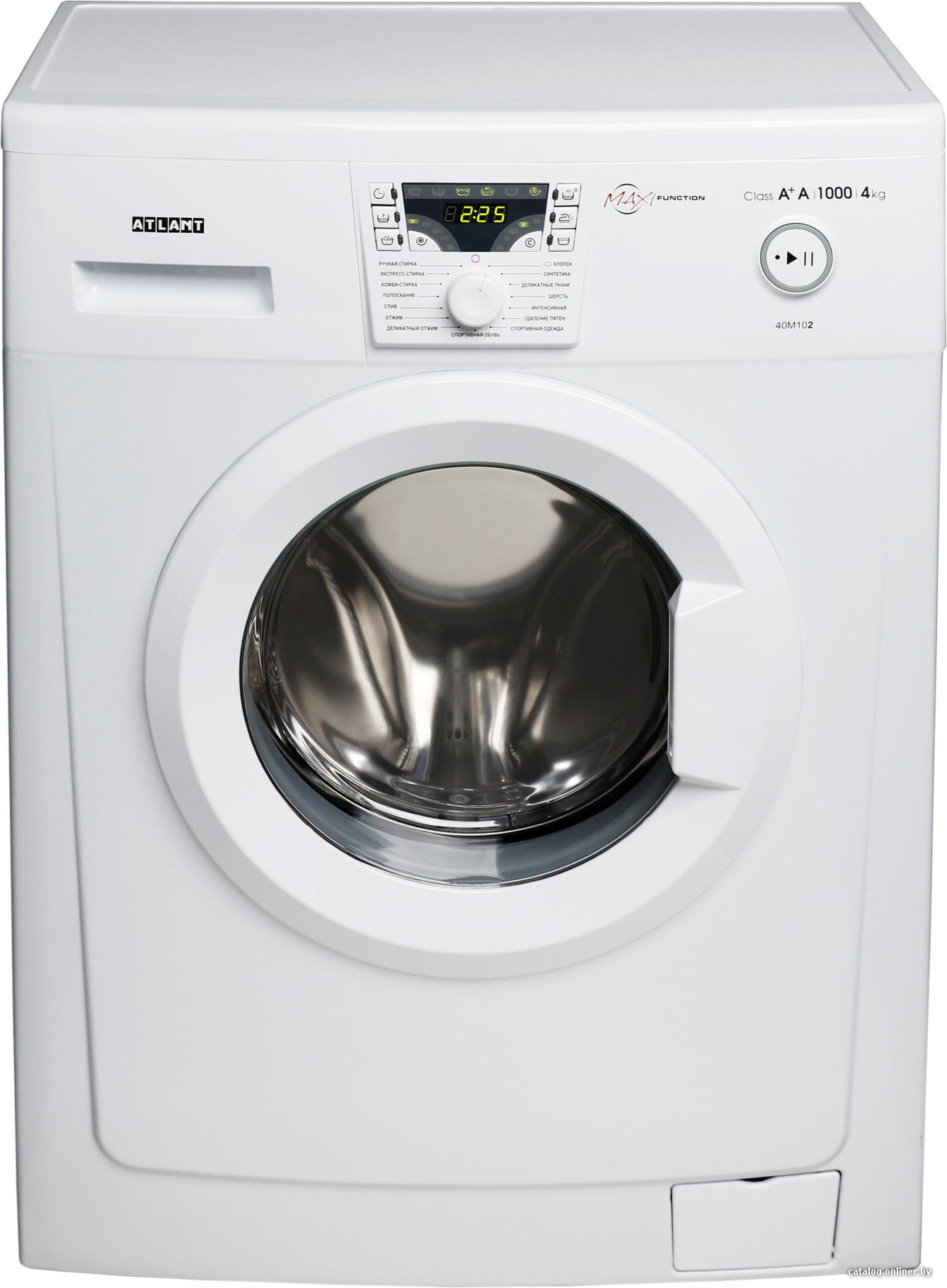 Узкая стиральная машина Atlant