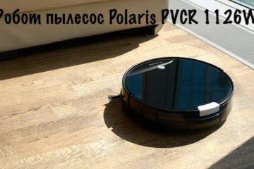PVCR-1126W